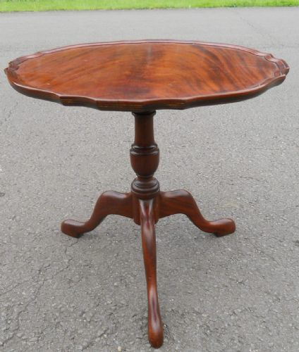 Georgian Style Mahogany Pedestal Coffee Table